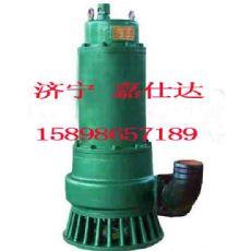 矿用BQS(W)型隔爆排污泵