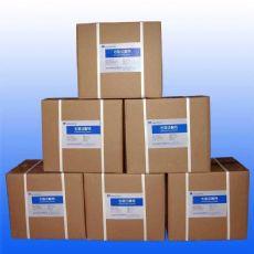 厂家长期批发供应泛酸钙价格,泛酸钙厂家,泛酸钙用途