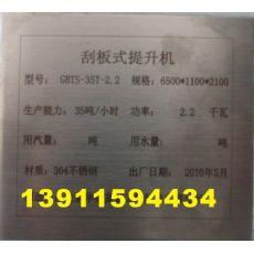 北京不锈钢刻字打标外协加工