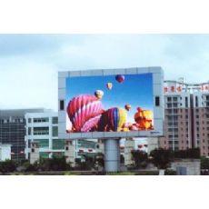户外传媒广告大屏幕