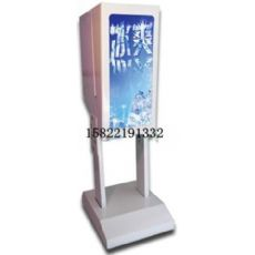 硬冰淇淋机,冰激凌压花机,天津冰淇淋压花机