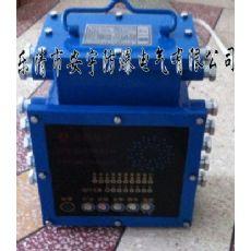 KHP154-ZKHP154带式输送机保护装置主机