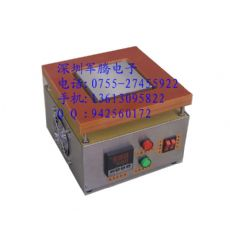 厂家直销电子恒温加热台-LED铝基板加热台-邦定恒温加热台