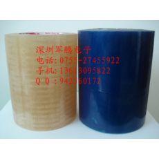 供应日本日东翻晶膜LED蓝膜扩晶白膜180MMX100M