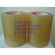 扩晶蓝膜-3M扩晶白膜-翻转膜-翻晶膜150mmX100m扩晶白膜