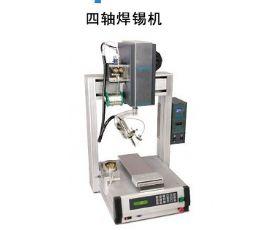 自动焊锡机,自动加锡机,点锡机,焊接机器人