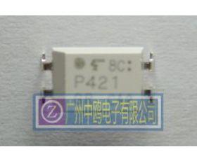 光耦TLP421
