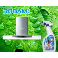 家电清洗产品