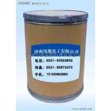 盐酸阿霉素25316-40-9