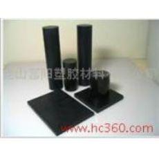 《黑色ABS板》供应《黑色ABS板》厂家《黑色ABS板》批发《黑色ABS板》厂家零售《黑色ABS板》厂家报价《黑色ABS板》销售价格《黑色ABS板》《黑色ABS板》