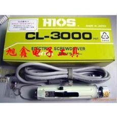 HIOS电动螺丝刀,CL-3000电批/电动螺丝刀