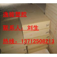 进口ABS板_(1-100mm)ABS板__台湾ABS板