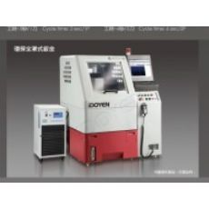 CNC金属/按键高光机
