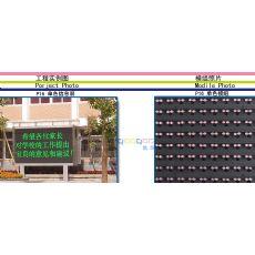 LED交通屏幕