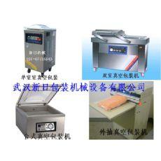 武汉家用小型真空包装机,抽真空包装机价格,多功能食品真空封装机