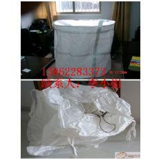 太空袋吨袋PP集装袋吨袋吨袋PP编织袋