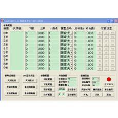 KEC-CJ10采集器