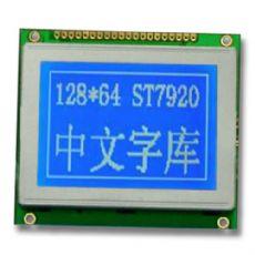 12864带字库LCD液晶显示模块
