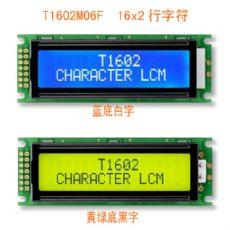 1602字符点阵液晶模块带英文或欧文俄文尤汰文等