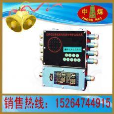 KHP159皮带机保护装置皮带机综合保护,
