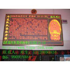 深圳室内单双色led显示屏|信息公告屏|医院政府大厅led电子信息屏|车站led信息屏
