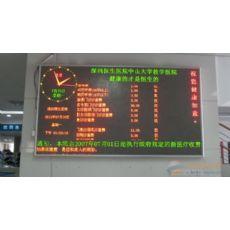 中国广东深圳室内∮5单双色显示屏