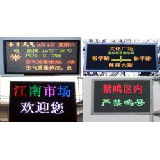深圳福田全彩广告牌|LED亮化|led双基色显示屏|LED显示屏价格趋势|led单元板模组