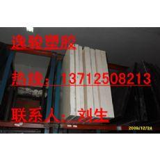 批发供应优质特价ABS板台湾进口ABS板防火ABS板