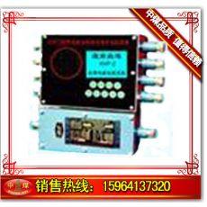 皮带机综合保护,KHP159皮带机保护装置,皮带机综保主机