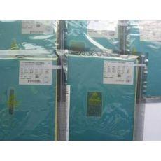 供应低电压8*12白光芯片