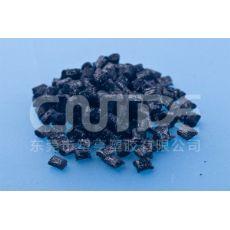 ABS碳纤防静电塑胶原料