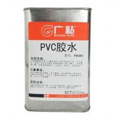 ABS专用溶剂胶广东PVC/中山硬PVC胶水厂/PP胶批发