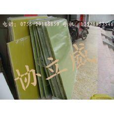 环氧板棒/纤维板/特种塑料(环氧板棒-等系列特种塑料)