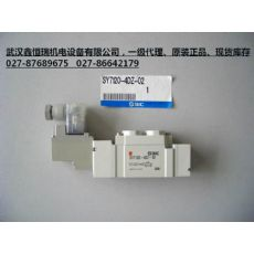 SY7120-3DD-C8