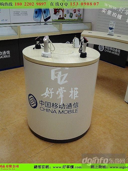 南中中国移动终端柜手机系列济安庆国v终端手美版iphone6s购买图片