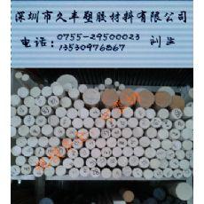 东莞、樟木头、万江供应最低价格高温热塑性塑料PEEK棒