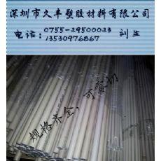 东莞、南城、茶山供应最低价格高温热塑性塑料PEEK棒