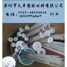 东莞、长安、虎门供应最低价格美国PEEK棒