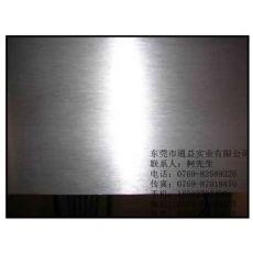 镜面铝板(贴膜)售价