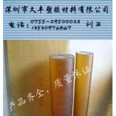供应特价PSU板 浅茶色PSU板 其他通用塑料 塑料橡胶供应