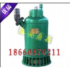矿用BQS-7.5KW排污泵规格及价格