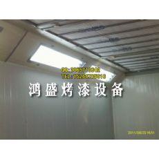 曹县定制远红外汽车烤漆房