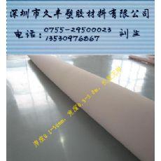 食品级硅胶管 食品级硅胶管规格 食品级硅胶管性能