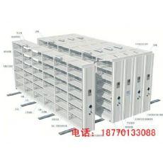 智能型电动档案柜,智能密集柜