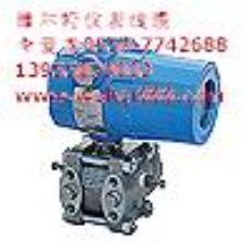 维尔特牌1151GP型压力变送器