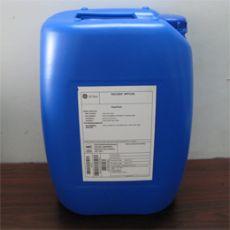 防丢水臭味剂厂家及价格