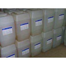 生产防丢水臭味剂//批发防丢水臭味剂