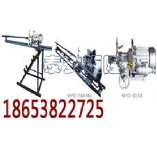 KHYD155岩石电钻|7.5KW岩石电钻选泰安(钜隆)厂家