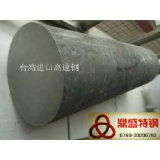 正品粉末高速钢----ASP-60硬料
