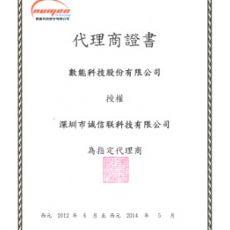输出电流可调,线性恒流LED驱动器 NU510-150MA